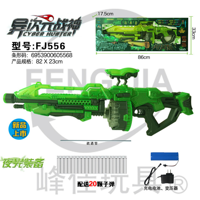 Children's toy hetero-secondary god of war children's toy gun electric 20 consecutive shooting air soft bullet gun toys FJ556