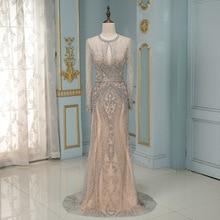 Женское вечернее платье с длинным рукавом, роскошное серебристое платье с юбкой годе из тюля, официальное платье в Дубае, вечернее платье, 2020