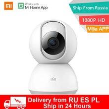 Xiaomi-cámara IP inteligente, Webcam de 1080P, WiFi, Pan-tilt, visión nocturna, vídeo de ángulo de 360 °, Monitor de seguridad de bebé inalámbrico para aplicación Mi Home