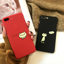 phone case for iphone xr 8 6 6S 8Plus hard shell for iphone 7 xsmax x xs Simple and cute pattern for iphone xr phone cover bags
