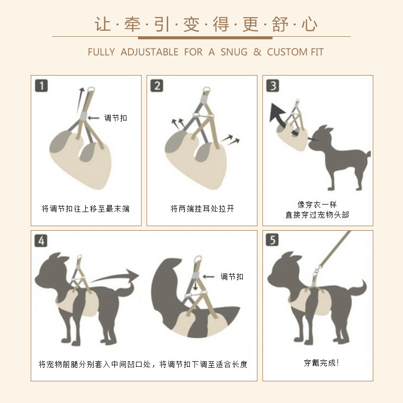 Cat Suspender Strap Lanyard Chain-Dog Thoracic Traction Dog Vest Walk A Cat Lanyard Small Dogs Teddy Universal Chinlon