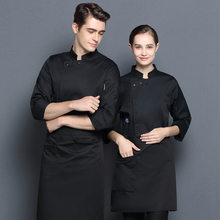 Sushi Chef's Work Clothes Long Sleeve Autumn Winter Clothes Cake House Bakers Orange Coat