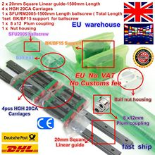 2pcs Square Linear guide rails L-1500mm & 1pcs Ballscrew SFU2005-1500mm ball screw with Nut & 1set BK/B15 & Coupling for CNC