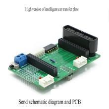 Car-Adaptor-Plate The with Stm32f103rc-Controller And Btn Two-Way-Drive Equipped Steering-Gear