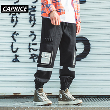 CAPRICE  Multi Pockets Cargo Harem Jogger Pants Men Hip Hop Fashion Casual Track Trousers Streetwear Harajuku Hipster Sweatpants