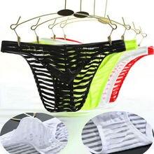 Лидер продаж мужские трусы с низкой талией, сексуальные, прозрачный лед шелковое бесшовное белье, купальники, сексуальные мужские шорты, купальник, сетка