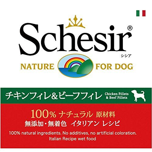 Schesir Agr. As Delic–sches.Dog Fil Po/Ma 150gr.