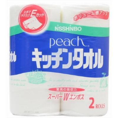 Japan Kitchen Paper Towel