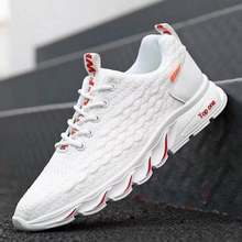 Sports shoes men's breathable running shoes 2021 spring mesh shoes flying woven student shoes leisure sports shoes men's shoes