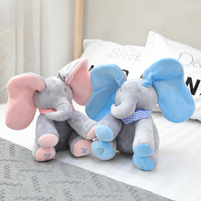 Sound Elephant Plush Animals Toy Electric Music Play Hide and Seek Interactive Toy Shake The Ear Lovely Dumbo Children Baby Gift