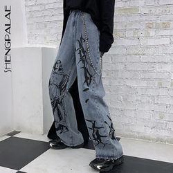 SHENGPALAE 2021 New Summer Fashion Ins Street Hip-hop Printing Wash Jeans Loose Casual Denim Wide Leg Pants Tide Woman ZA4395
