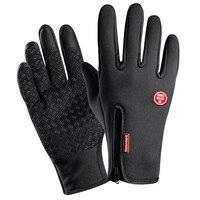 Wasserdicht Jagd Handschuhe Winter Warm Touch Screen Handschuh mit Silikon Palm Nylon für Winter|Jagdhandschuhe|   -