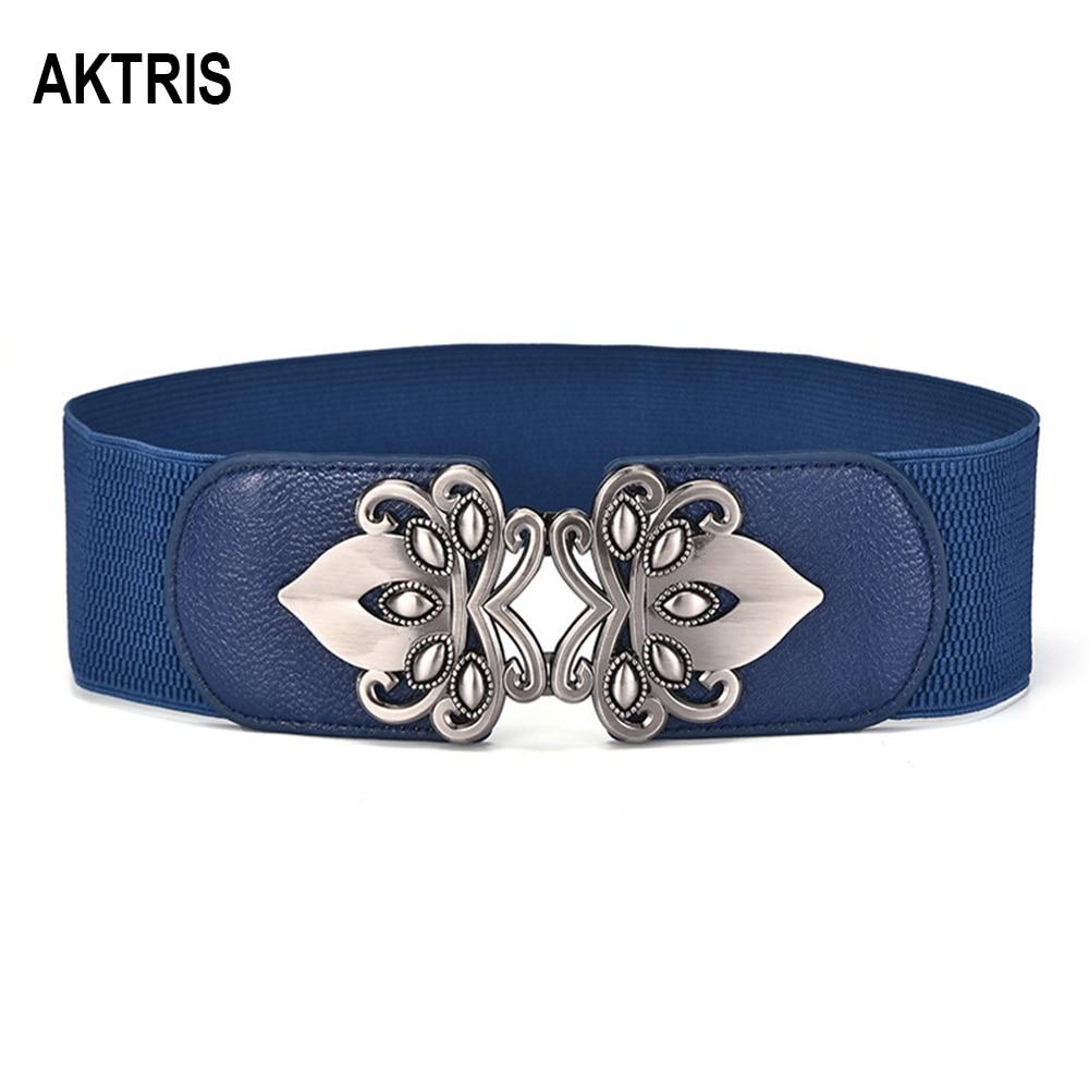 AKTRIS Fashion Quality Leather Elastic Cummerbunds Female Overcoat Wide Waist Seal Patent Down Jackets Belt For Women 2020 AK002
