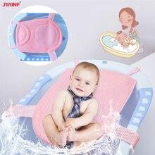 JIAINF новые детские душевые подушки Ванная комната коврик для гамака Младенческая ванна коврик новорожденный безопасное место для купания Нескользящие коврики для ванной
