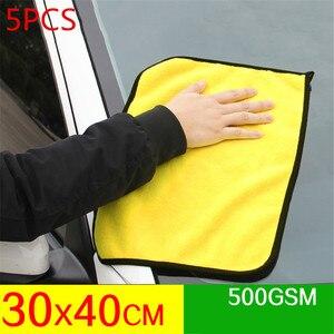 Image 3 - 5/10X اضافية لينة 30x60 سنتيمتر غسيل السيارات منشفة سيارة من الألياف الصغيرة تنظيف تجفيف القماش العناية بالسيارة القماش بالتفصيل منشفة سيارة أبدا سكرات