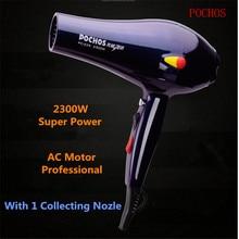 POCHOS.Solon Professional AC motor Hair Dryer.2300W.3.2meters line.Gift: conversion plug цена 2017