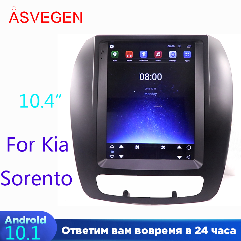 Android 10.1 10.4 inch Car Multimedia Player For Kia Sorento With 2+32G Auto Stereo Car DVD Player Navigation GPS Radio Player image