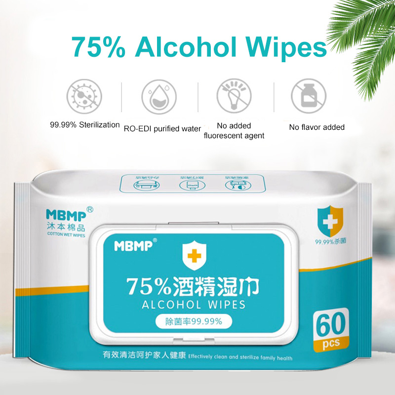 60PCS Alcohol Wipes Wet Disinfection Antibacterial Wet Wipes Antiseptic Alcohol Pad Sterilization Cleaning Tissue Paper