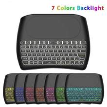 BEESCLOVER 2,4 GHz Mini teclado inalámbrico Air Mouse Touchpad 7-color retroiluminada para Android TV BOX D8 Pro Teclado inalámbrico r60(China)
