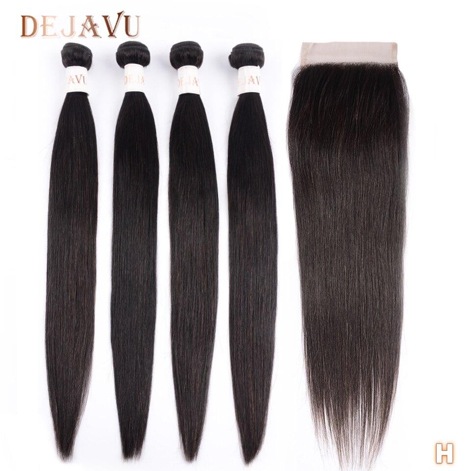 Dejavu Straight Hair Bundles With Closure Brazillian Hair 4 Bundles With Closure Non-Remy Lace Closure Human Hair With Bundles