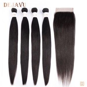 Dejavu Straight Hair Bundles With Closure Brazillian Hair 4 Bundles With Closure Non-Remy Lace Closure Human Hair With Bundles(China)