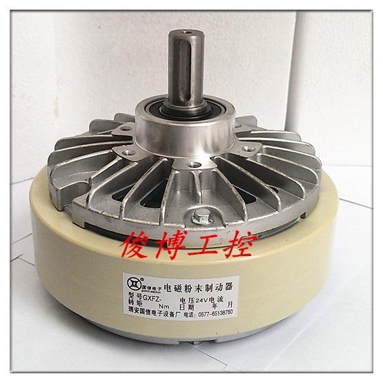 2.5kg Single-axis Magnetic Powder Brake GXFZ-A-25 Brake Magnetic Powder Clutch Tension Control
