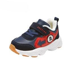 Muu obuwie plażowe płaskie buty męskie płótnie sznurowane buty letnie jasne oddychające buty na co dzień dziecięce trampki # CA5a139