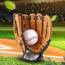 Спорт на открытом воздухе Бейсбол Перчатки Софтбол практика оборудование Размеры 10,5/11,5/12,5, способный преодолевать Броды для взрослых мужские и женские левая рука