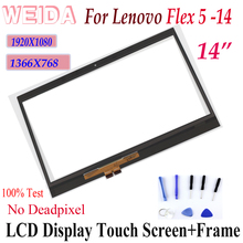 WEIDA LCD For lenovo Flex 5-14 14