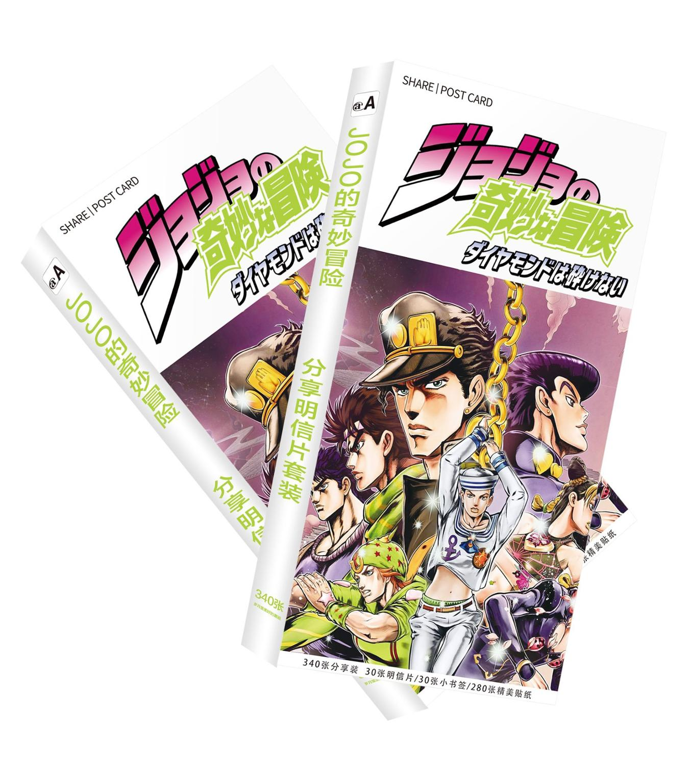 340Pcs/Set Anime JoJo's Bizarre Adventure Postcard Cartoon Figure Greeting Card Message Card Gift Stationery