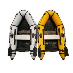 3 Person 230cm PVC Aufblasbare Assault Boot Geschwindigkeit Yacht Schlauchboot Kajak Kanu Hovercraft Segel Surfen Segeln Board Boden