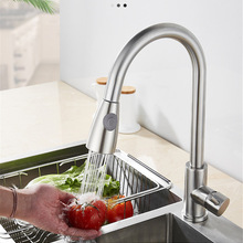 80CM Extra Long Stretch Faucet Pull Out Spout Stream Sprayer Head Single Hole Sink Black Brushed Tap Hot Cold Mixer Tap Kitchen