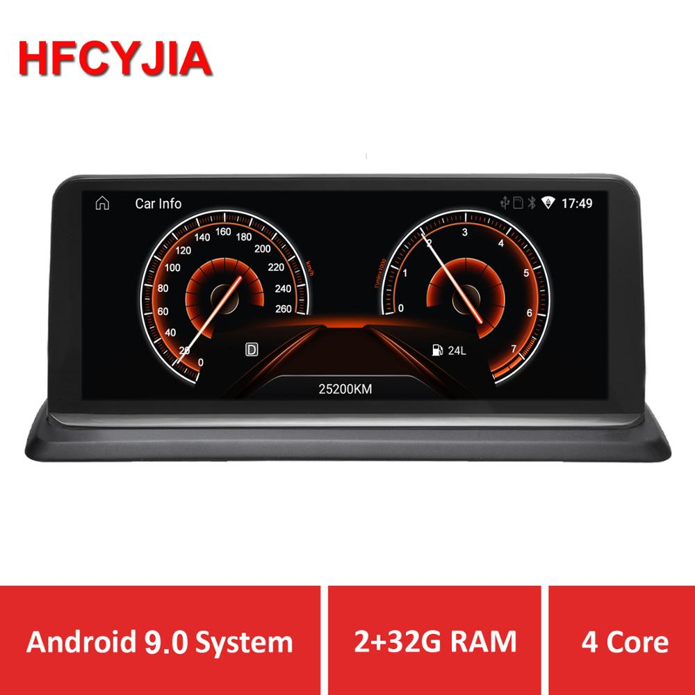 HFCYJIA <font><b>Android</b></font> <font><b>9.0</b></font> System Car GPS Navi Receiver For <font><b>BMW</b></font> <font><b>E87</b></font> E81 E82 E88 2005-2012 BT SWC WIFI Google 2+32G RAM AUX IPS Touch image
