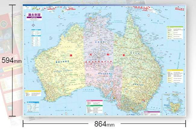 Australian Travel Must-have Michelin Map Chinese And English