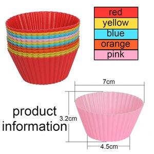 Image 5 - 12ชิ้น/เซ็ตรอบรูปซิลิโคนเค้กเบเกอรี่แม่พิมพ์เค้กแม่พิมพ์คัพเค้กซิลิโคนถ้วยทำอาหารครัวเครื่องมือสุ่มสี