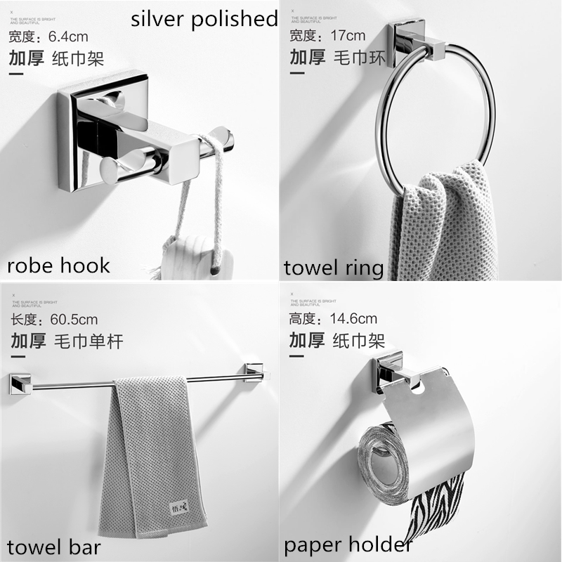 Chrome Stainless Steel Bathroom Accesoriesh Set Free Punching Towel Bar Robe Hook Paper Holder Towel Ring