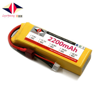 цена на 11.1V 2200mAh 25C 30C 35C 40C 60C 3S Lipo Battery For RC Boat Car Truck Drone Helicopter Quadcopter Airplane UAV