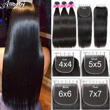 Alibaby перуанский прямые волосы 3 пряди remy Пряди человеческих