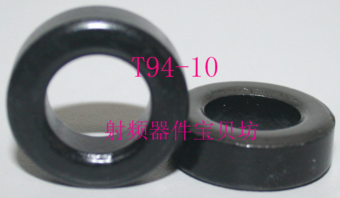 American RF Iron Powder Magnetic Core: T94-10