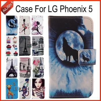 Перейти на Алиэкспресс и купить AiLiShi чехол для LG Phoenix 5 Роскошный флип PU окрашенный кожаный чехол LG 100% Специальный защитный чехол для телефона + отслеживание