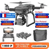 SJRC F7 4K PRO GPS Drone Mit Kamera 3-Achsen Gimbal Bürstenlosen Professionelle 5G FPV Quadcopter 3km 25 minuten Flug RC Hubschrauber Eders