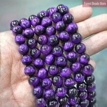 Натуральный камень фиолетовый тигровый глаз агаты свободные