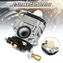 10mm strimmer carburador carb com gaxeta para srm 260s 261s 261sb ppt pas 260 261 bc4401dw aparador 43cc 47cc 49cc 50cc