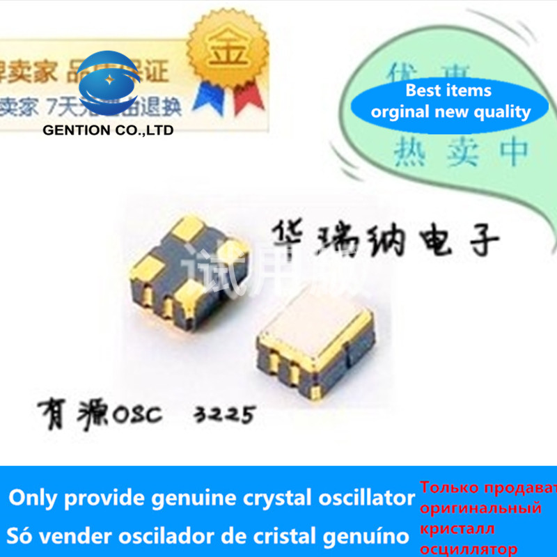 5pcs 100% New And Orginal OSC Active SMD Crystal 3225 3.2768M 3.2768MHZ Low Frequency Active 3.3v