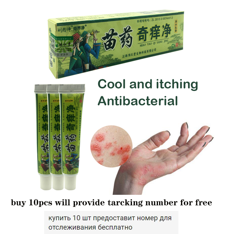1pc New Body Health Psoriasis Dermatitis Eczema Pruritus Psoriasis Ointment China Creams Ointment Facial Cleansing