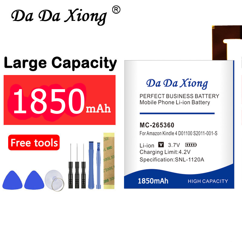 1850mAh MC-265360 Battery for Amazon Kindle 4 <font><b>D01100</b></font> S2011-001-S DR-A015 Built-in battery image
