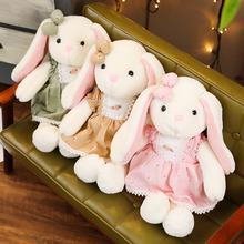 все цены на 1PC 50/70/90cm Kawaii Cartoon Rabbit Plush Toy Bunny With Skirt Doll Soft Stuffed Animal Doll Kids Girls Birthday Christmas Gift онлайн