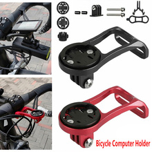 NEW Bicycle Holder 5D Mount Handlebar Support For Garmin Durable Gift For Xmas