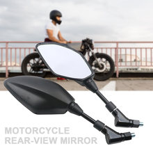 2pcs Safety Side Rearview Mirror Practical Riders Flexible Durable ABS Adjustable Motorbike Motorcycle Bar End For Yamaha MT-09(China)
