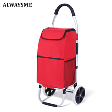 ALWAYSME Foldable Shopping Cart With Bag